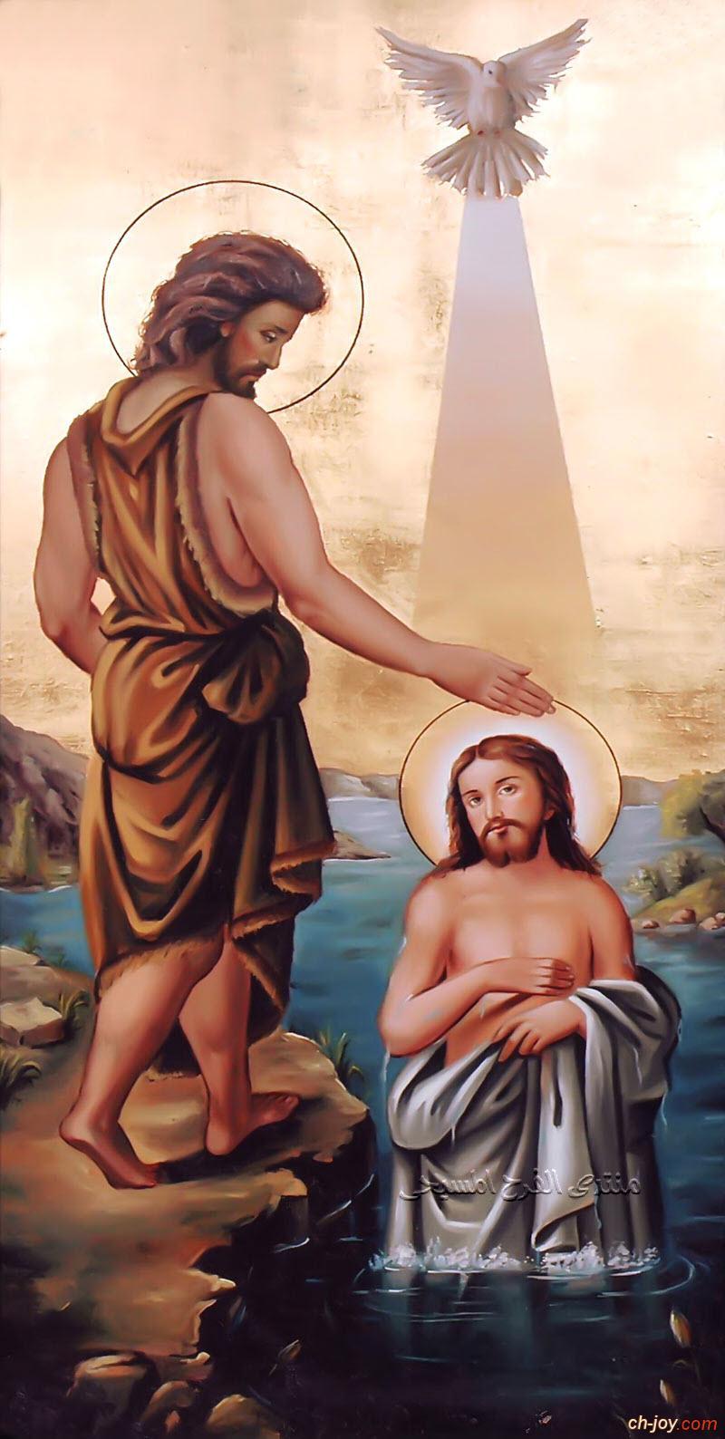 بوستر عماد السيد المسيح فى نهر الأردن ( عيد الغطاس المجيد ) الظهور الإلهى