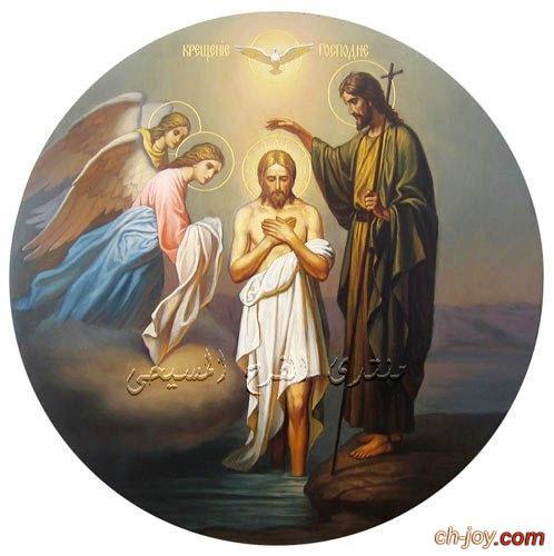 حصريا اكبر مجموعة صور يوحنا المعمدان ومعمودية السيد المسيح