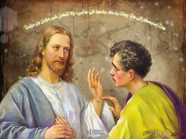 لا مثل لك يا رب عظيم أنت وعظيم اسمك في الجبروت. ار 10: 6