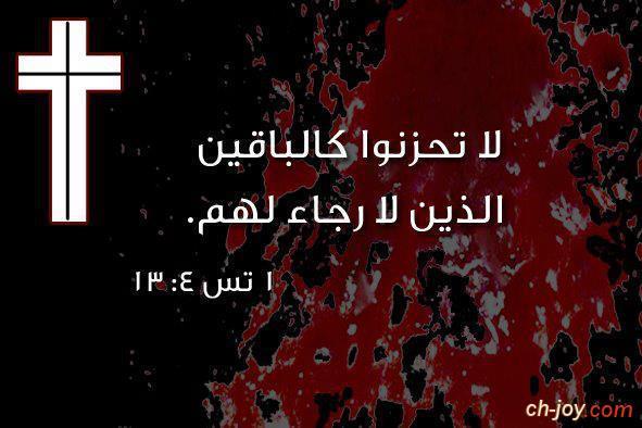 """واجب عزاء فى انتقال خال """" walaa farouk """""""