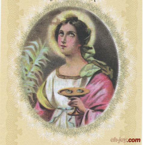حصريا صور القديسة لوسيا