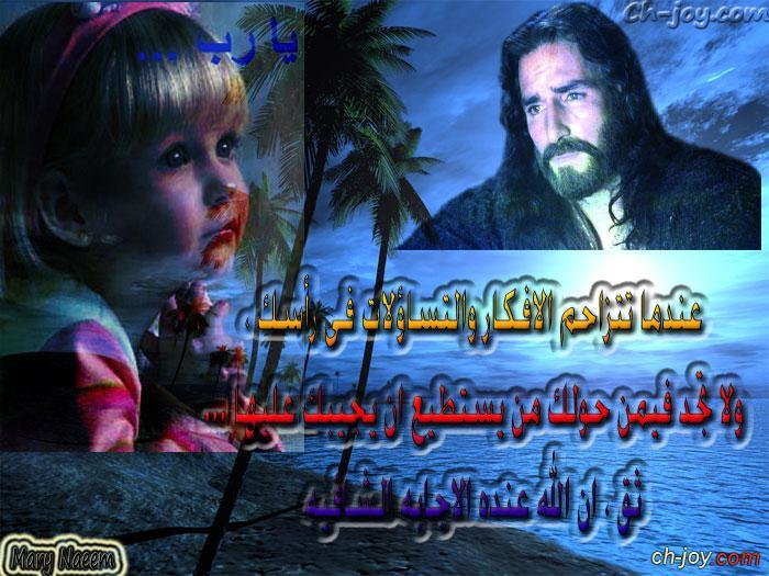 كلام لك من الله  21/ 8 /2013