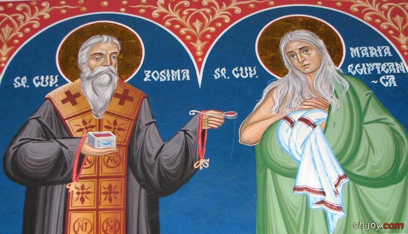 صور القديسة مريم المصرية و الأنبا زوسيما