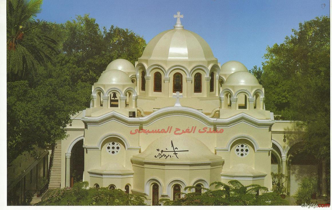 كنيسة السيدة العذراء بالزيتون(سيدة الزيتون)-كنيسة الظهورات