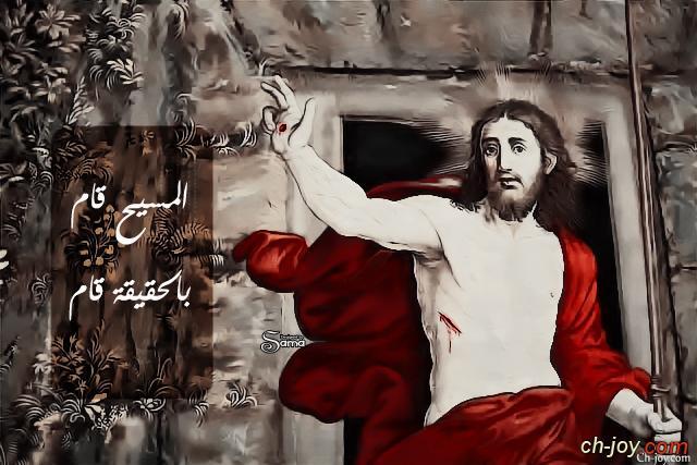 تصويت مسابقة أفراح القيامة لأفضل تصميم بمناسبة عيد القيامة المجيدة