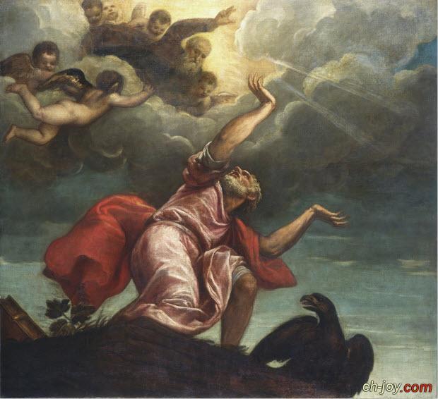 صورة القديس يوحنا الإنجيلي في بطمس