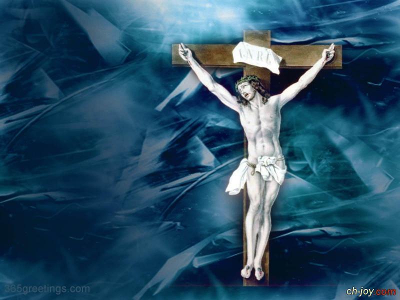 خلفية صلب السيد المسيح