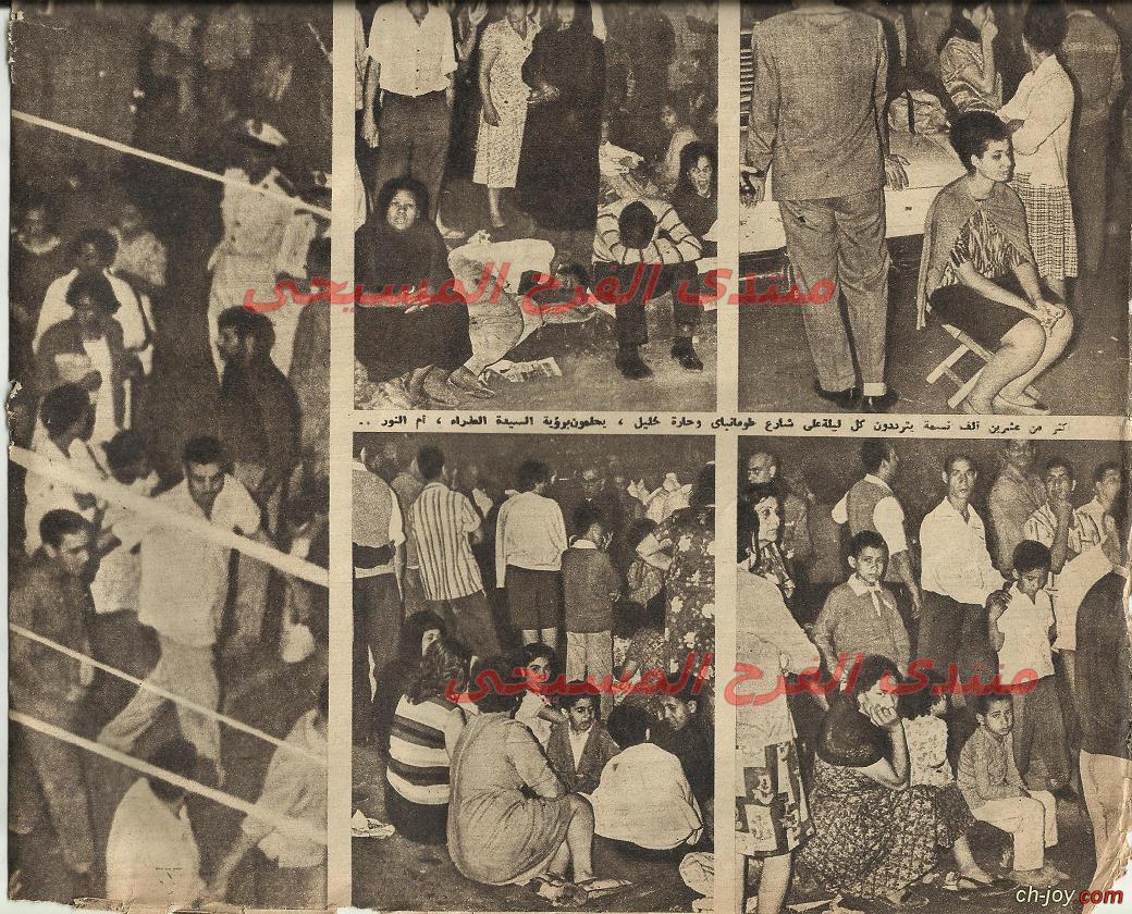 انفراد-المصوّر يسجّل تجلى العذراء الدهرى فى كنيستها بالزيتون-2 إبريل 1968م