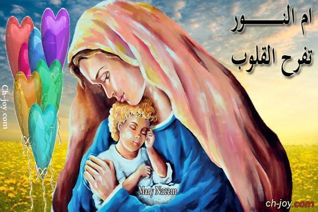 ظهور العذراء مريم في دير المحرق للأنبا غبريال سنة 1396م