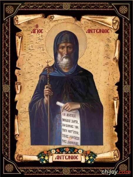 ✥.الشاب الغنى أنطونيوس