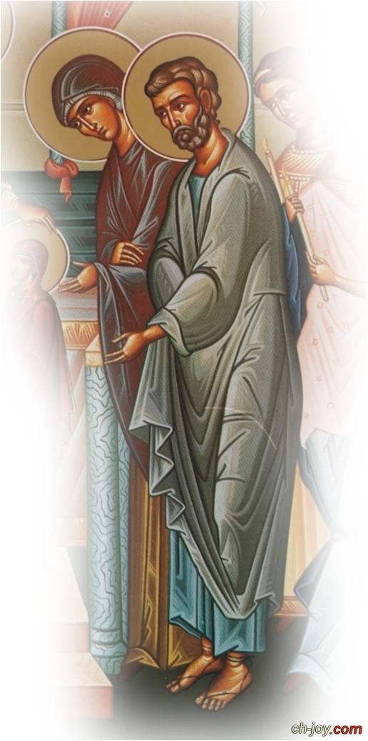 أيقونات العذراء العجائبية وجميع القديسين