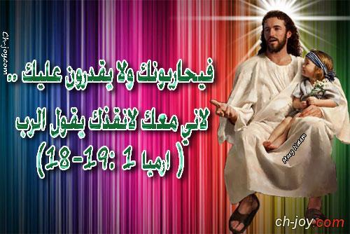 وعد ربنا ليك من الفرح المسيحي 4 / 7 / 2017