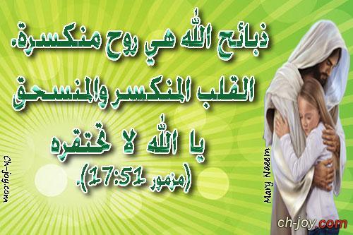 وعد ربنا ليك من الفرح المسيحي  24 / 7 / 2017