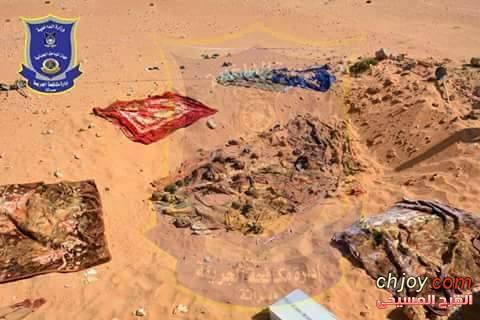 العثور على اجساد شهداء ليبيا