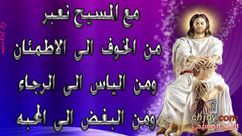 كلام لك من الله 14/ 11 / 2017