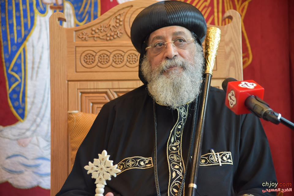 التقسيمات الثلاثية في عظات و مقالات قداسة البابا تاوضروس الثاني