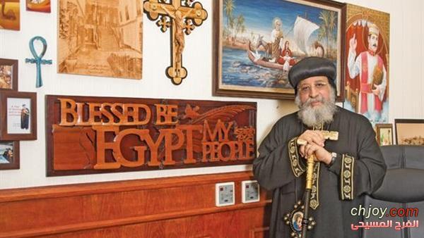 الدقة المتناهية جمعت بين الصيدلي واللاهوتي البابا في 5 سنوات