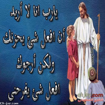 كلام لك من الله  8 / 12 / 2017