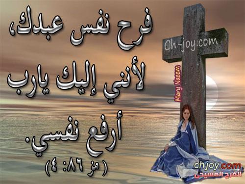 وعد ربنا ليك من الفرح المسيحي  8 / 12 / 2017