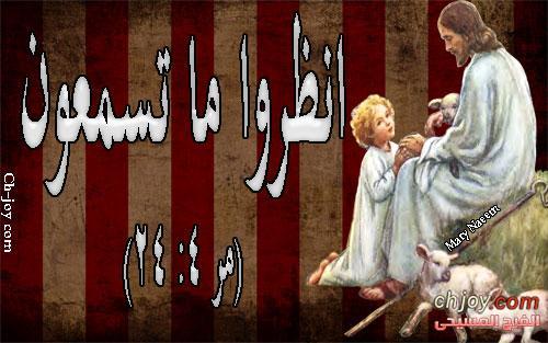 وعد ربنا ليك من الفرح المسيحي 13 / 1 / 2018