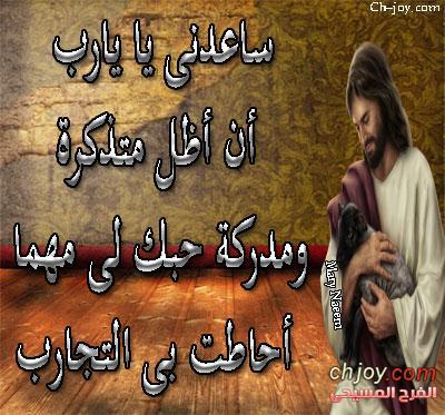 كلام لك من الله 13 / 1 / 2018