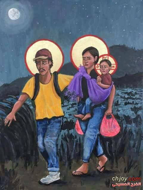 يسوع أيضا كان لاجئا يوما