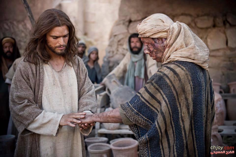 من كـ يسوع