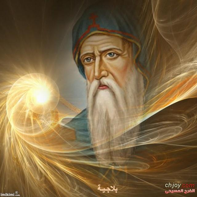 من روائع تعاليم اباء البرية الايمانية العقائدية