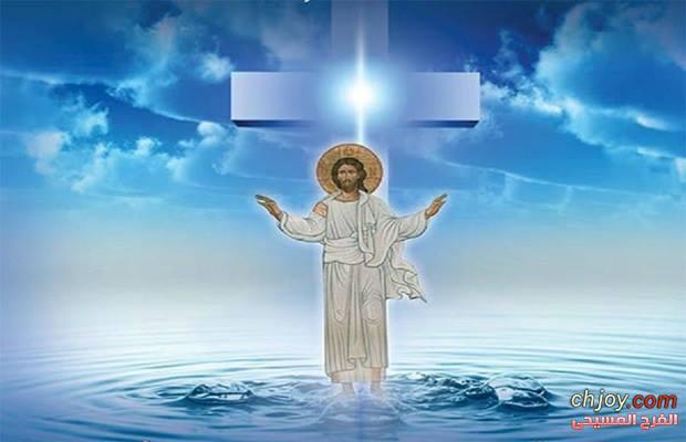 ماذا يجري بالمعمودية