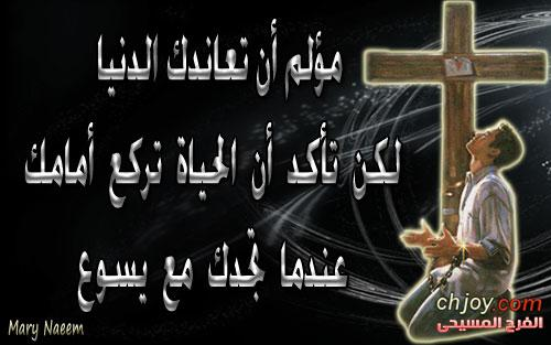 كلام لك من الله  29 / 1 / 2018