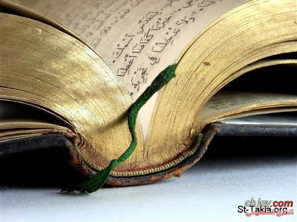 أقسام الكتاب المقدس ومعلومات عنه