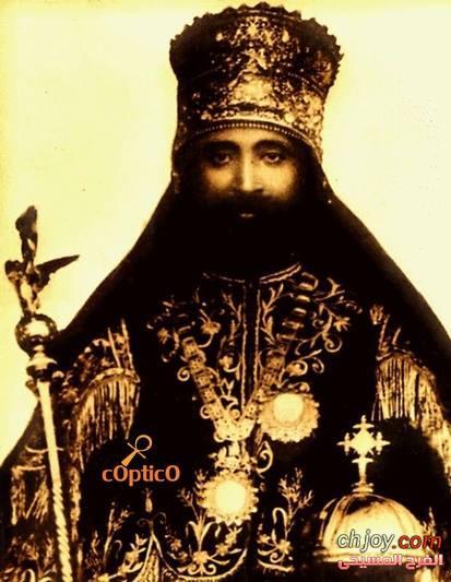 صديق المتنيح قداسة البابا كيرلس السادس