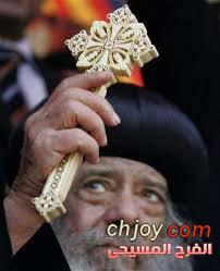 تأمل العلاقة مع الله - بالموسيقي - البابا شنودة الثالث