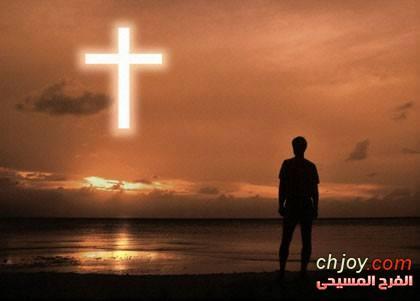 خـلاصـنـا فـقـط مع المسيح