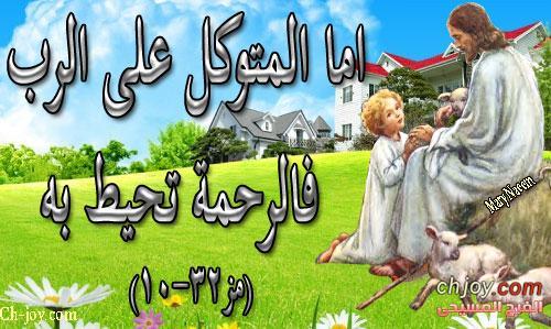 وعد ربنا ليك من الفرح المسيحي 12 / 2 / 2018