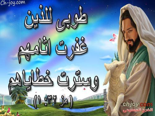 وعد ربنا ليك من الفرح المسيحي 13 / 2 / 2018