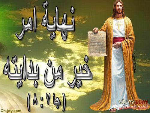 وعد ربنا ليك من الفرح المسيحي 14 / 2 / 2018
