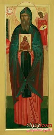 أيقونة القدّيس أليبيوس العجائبية.