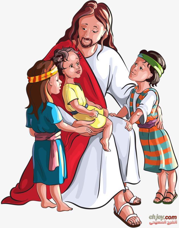 الرب يسوع صديق  الاطفال