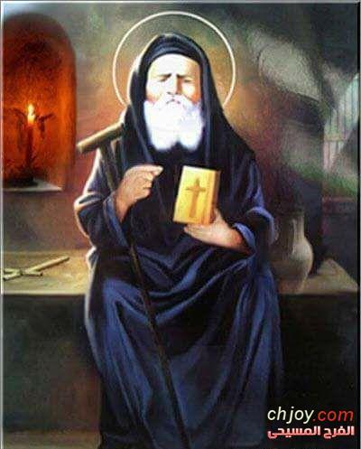 القديس العظيم ابونا ميخائيل البحيرى
