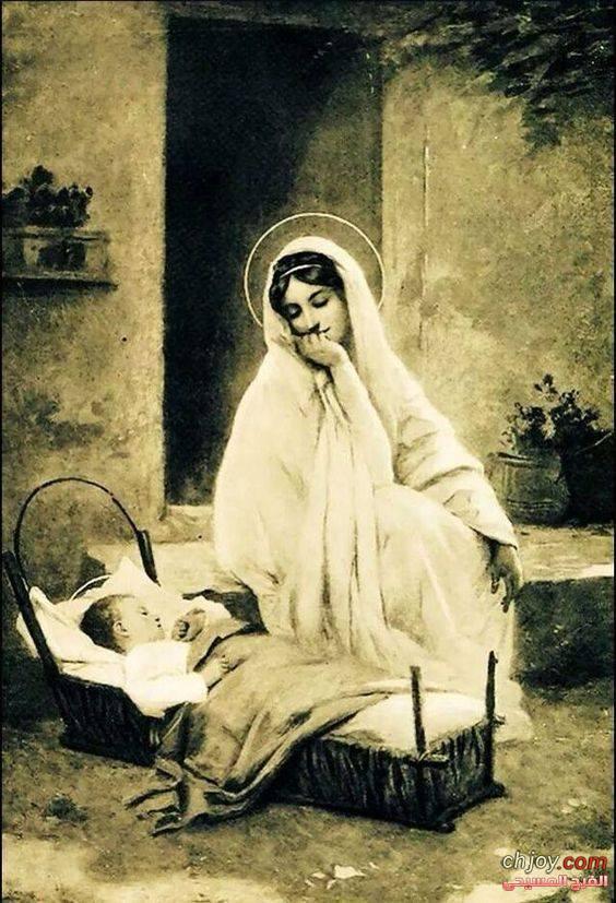 فى حب العذراء مريم