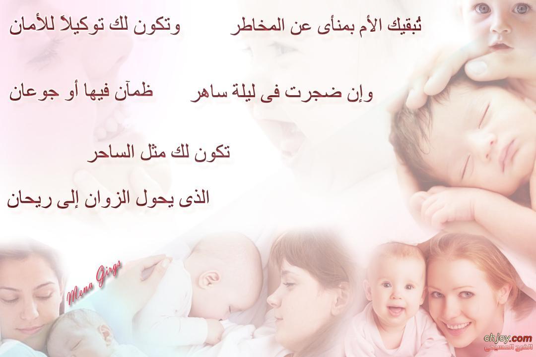 عيد الأم - بعدستى