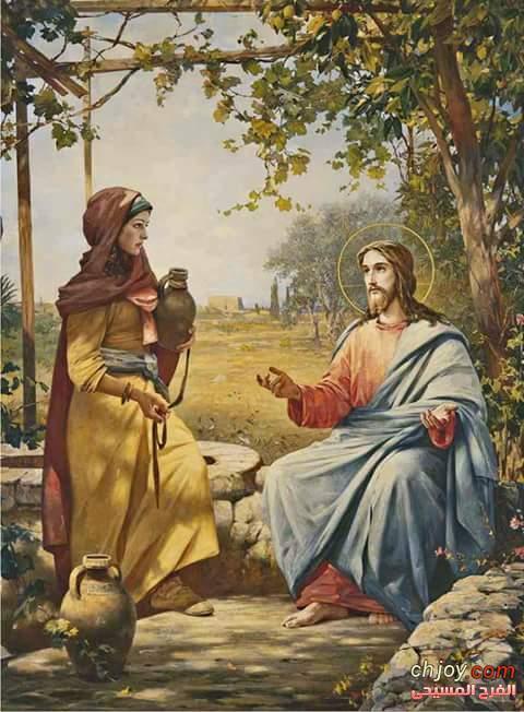 القديسة فوتيني (المرأة السامرية ) ومن معها