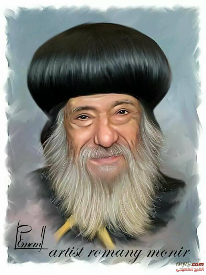 صورة مرسومة لقداسة البابا شنودة الثالث