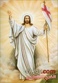 أفراح القيامة المقدسة - البابا شنودة الثالث