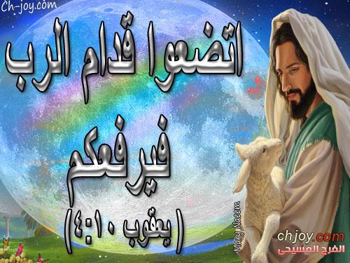 وعد ربنا ليك من الفرح المسيحي 14 / 5 / 2018
