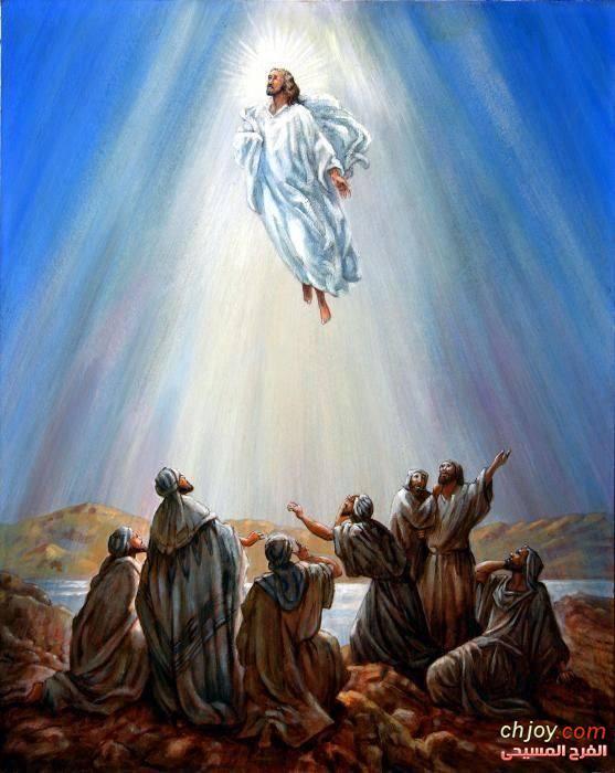 عيد الصعود المجيد