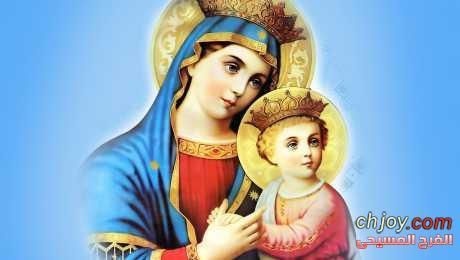 مجموعة ترانيم العذراء مريم بالموسيقى 1527194624571.jpg