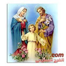 العائلة أيقونة الكنيسة - القس أنطونيوس فهمى