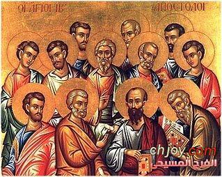 ألحان صوم وعيد الرسل - معهد الدراسات القبطية